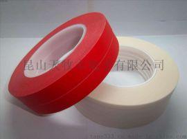 供应耐高温复合美纹纸胶带(图)——昆山天牧丰电子有限公司产品