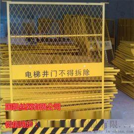2018年基坑防护的规范要求