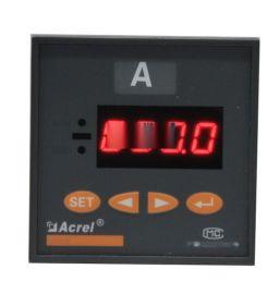 直流電流表,PZ72-DI/M模擬量直流電流表