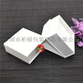 纸质项链书形盒精致创意手链书形盒