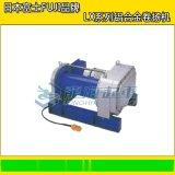 LX系列FUJI铝合金卷扬机,日本进口卷扬机