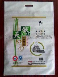 江苏面粉袋 无纺布面粉袋 石磨面粉袋厂家供应 现货