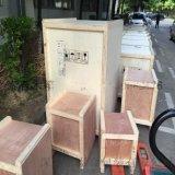深圳宝安西乡松岗木箱包装