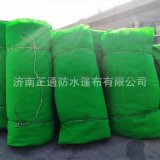 本厂常年订做工农业专用防尘网,欢迎订购