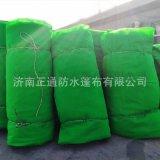 本廠常年訂做工農業專用防塵網,歡迎訂購
