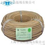耐火线GN500-05 上海申远 耐温1200° 专利产品