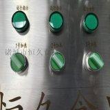 恒久菌类周转大型安全高效清洗机