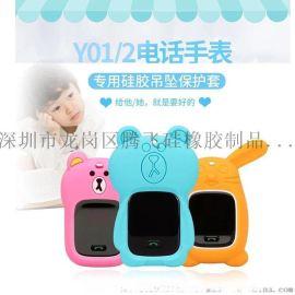 厂家直销 儿童电话手表表带 适用y01小天才Y02表带硅胶套 可定制