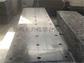高分子聚乙烯浮选机的耐磨叶轮和搅拌机的衬板