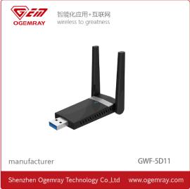 双频千兆网卡 USB3.0接口 采用高阶智能芯片 告别网络卡顿