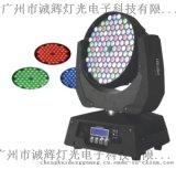 108LED搖頭燈,108顆LED大功率搖頭燈