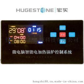 整装(带壳)LED彩屏显示电采暖炉温控器电锅炉控制器控制板