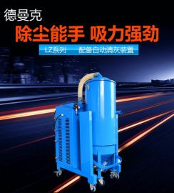 工业吸尘器 工厂车间用 粉尘 380V 工业吸尘设备 静音吸尘器