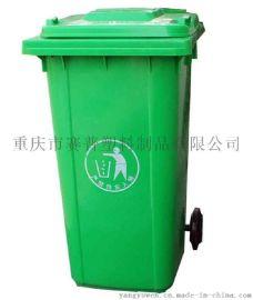 厂价直销赛普100L公园广场揭盖式耐高温塑料垃圾桶