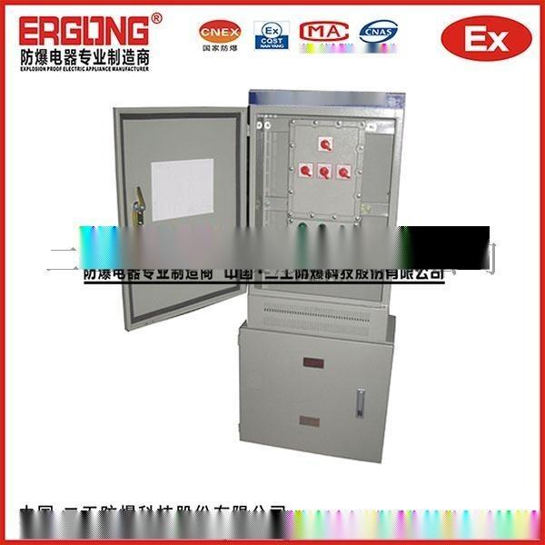 KD-1281 防腐防水防塵控制箱