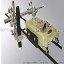 半自动火焰切割机 气割机 钢板切割机