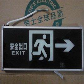 珠海劳士安全出口指示灯价格