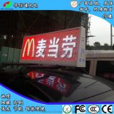 皮卡汽车P5防水高清小型LED电子广告宣传显示屏彩色大电视华信通
