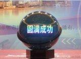 峰峰焦点开业庆典奠基仪式策划公司