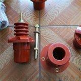 生產高低壓電機接線柱 防爆高壓接線端子 高壓動靜觸頭裝置