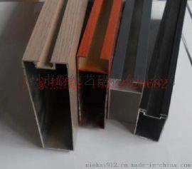 弧形仿木纹铝方通装饰材料生产厂家