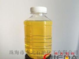 橡膠阻尼材料專用油 橡膠密封材料專用油 瀝青阻尼材料專用油 橡膠油