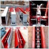 MSR耐高温刮板输送机 适应性强 效率高 可定制