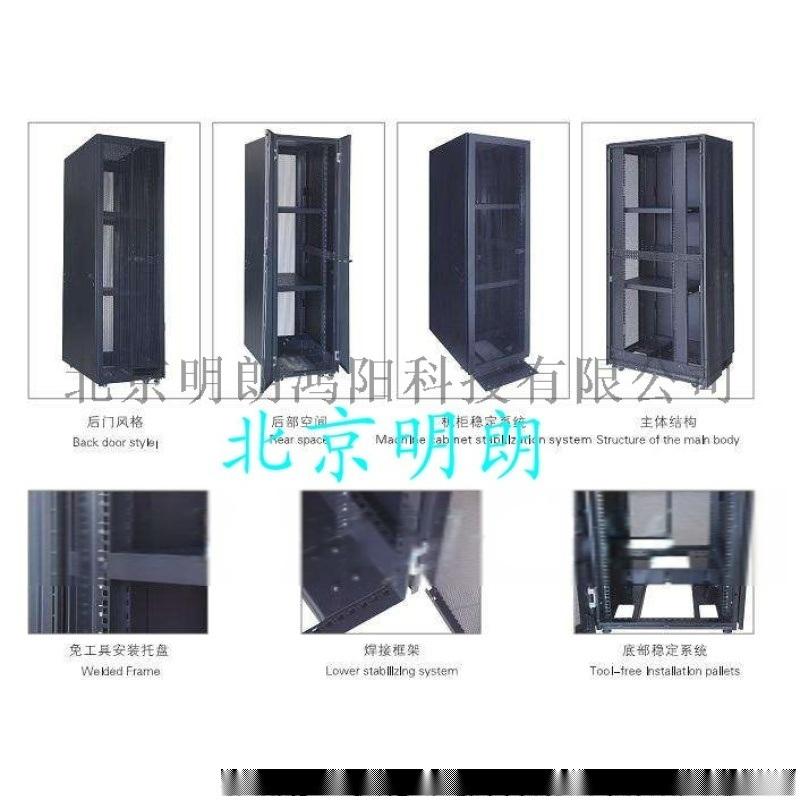 ** IBM 93074RX 42U标准机柜