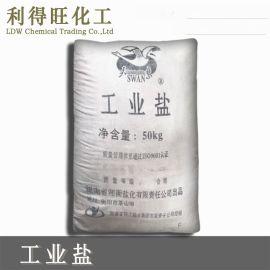 【利得旺化工】工业盐工业氯化钠湖南湖北精制盐99%