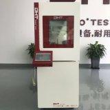 高温试验箱对安装环境的要求有什么?