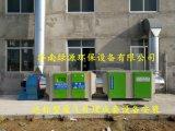 喷漆房漆雾处理设备,VOC废气治理设备