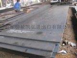 35cr钢板  12crmo钢板 合金板销售商