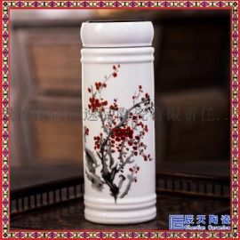 景德镇陶瓷保温杯双层内胆保温水杯男女士养生杯礼品定制