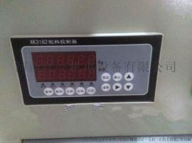广东xk3162称重显示仪表参数多少