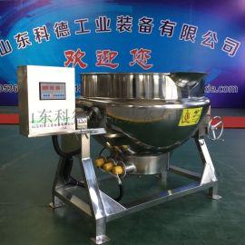 基地直销电加热夹层锅 商用可倾式蒸煮锅