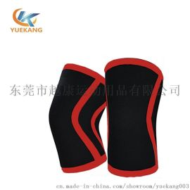 7MM海绵护膝 订制海绵护膝 运动护膝生产制作 运动护膝厂家