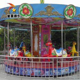 童星游乐设备主营新型大型游乐设备豪华转马