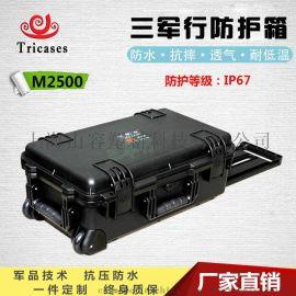 三军行消防器材箱航空设备箱VR投影仪器箱