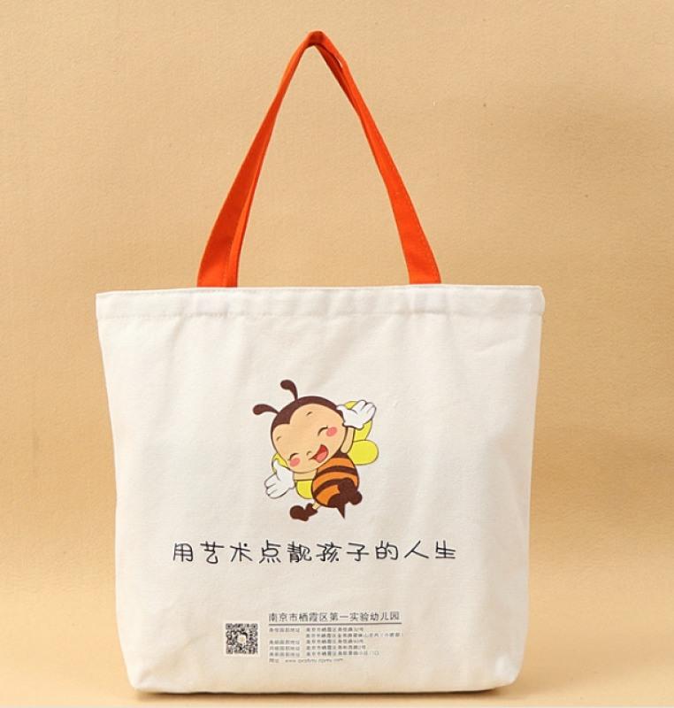 廠家定製帆布袋精美全棉布袋手提袋訂做加印LOGO