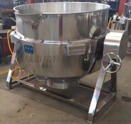 DRT300大型熬汤锅