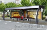 太陽能候車亭、節能環保候車亭、仿古候車亭