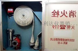 西安哪里有卖消防器材13891913067