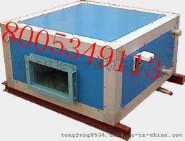 MHRB30AS/40AS离子液热回收新风空调机组