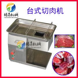 食堂工厂肉类切片机  台式切肉机