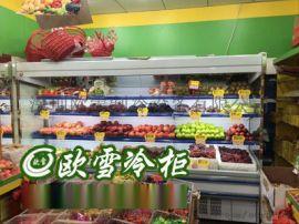 上海超市水果展示柜有什么牌子的供应商