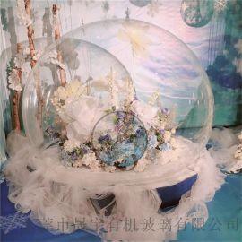 塑料透明空心球 亚克力圣诞大号球 婚庆装饰球形罩