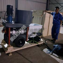 多功能抹灰机边坡加固喷浆机全自动水泥砂浆喷涂机
