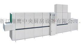 翔鹰XYDX-750-5S/E除渣餐具清洗消毒线