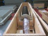 重型设备包装,重型设备包装箱吊装