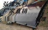 福建福安2米*2.5米大型鑄鐵閘門擋水板定製